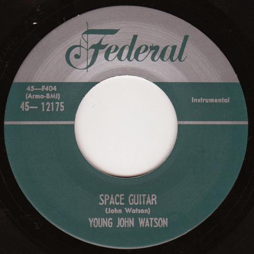 Space Guitar 45