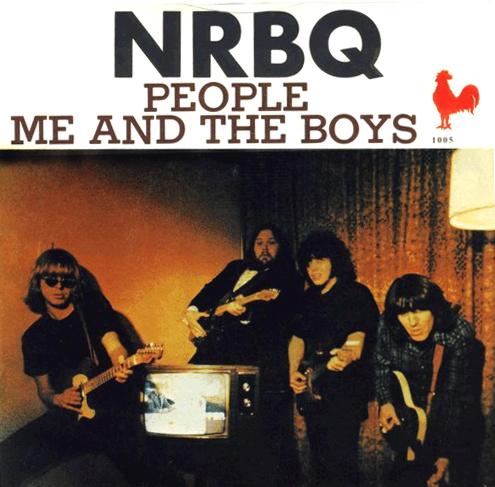 NRBQ 45-x