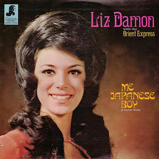 Liz Damon LP