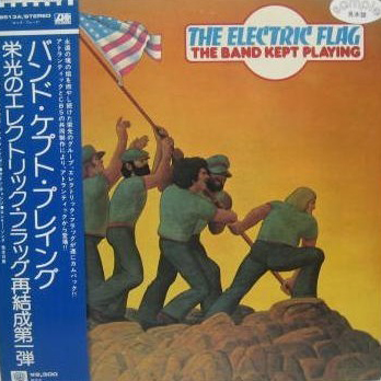 Electric Flag - Japanese Pressing