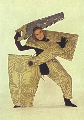 Pat Oleszko