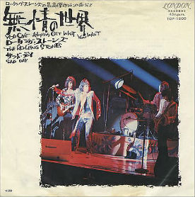 Rolling Stones 45-Japan-a