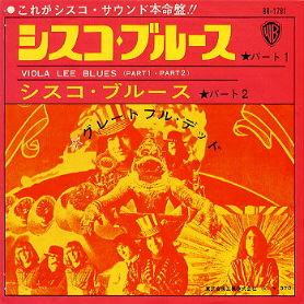 Grateful Dead 45-Japan-a