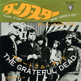 Grateful Dead 45-Japan-b
