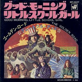 Grateful Dead 45-Japan-d