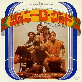 Grateful Dead 45-Japan-f