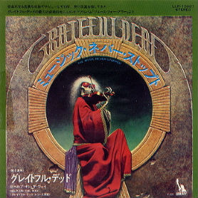Grateful Dead 45-Japan-g