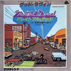 Grateful Dead 45-Japan-h