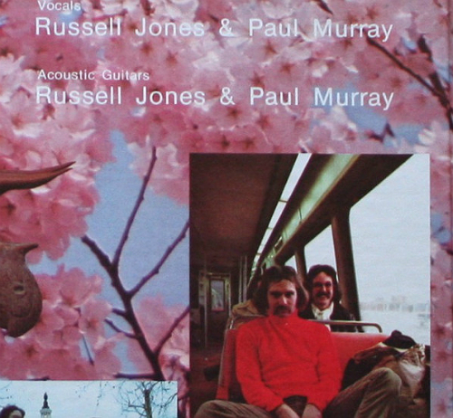 Track Recorders - Russ 'n' Paul