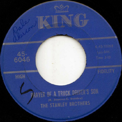 stanley-brothers-king-45-aa
