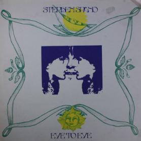 adelphi-stephen-spano-lp-aa