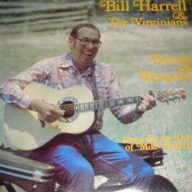 adelphi-bill-harrell-lp