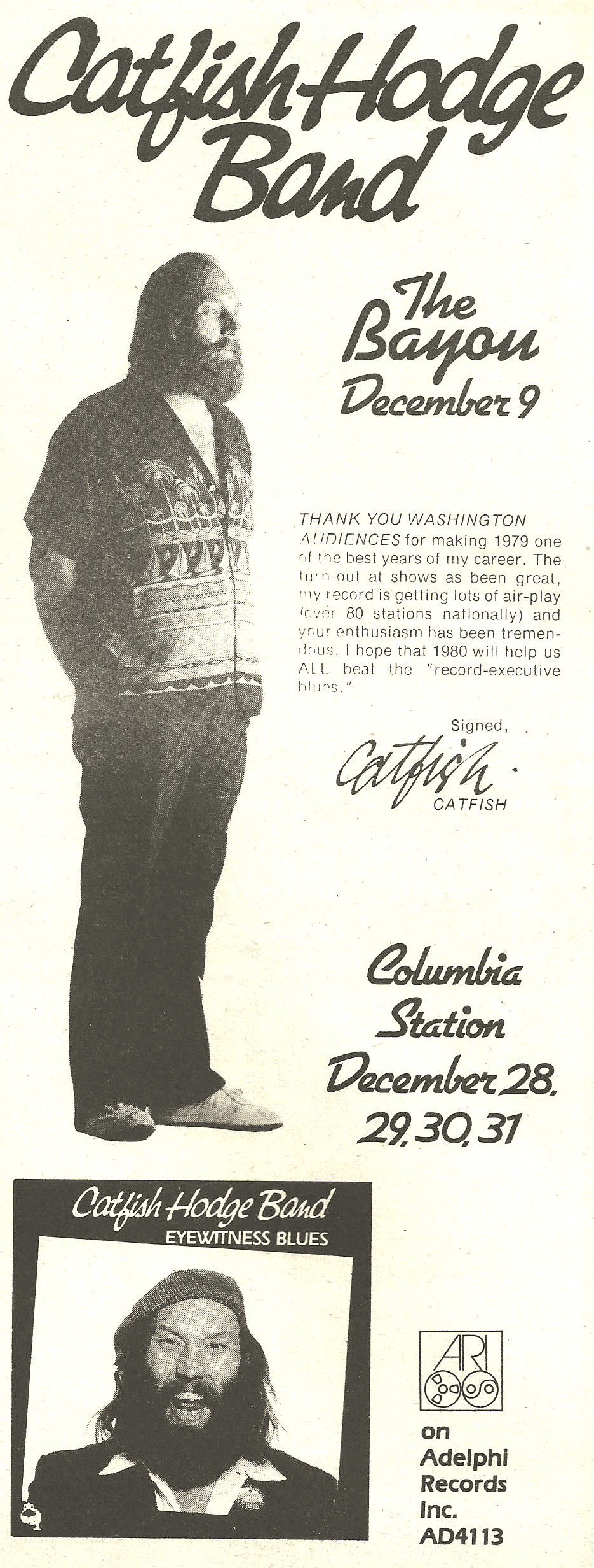 Adelphi - Catfish Hodge - Unicorn Times (Dec 79)