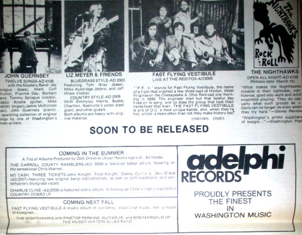 Adelphi ad - circa 1976