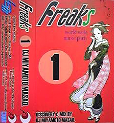Freaks - Vol 1