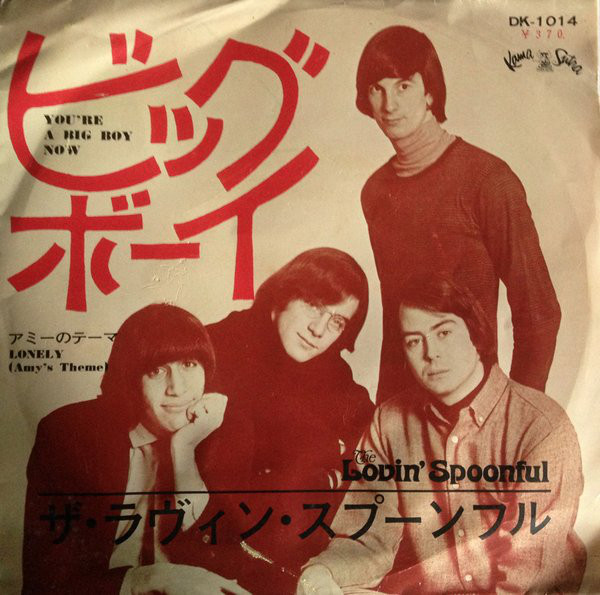 Lovin' Spoonful 45 - Japan