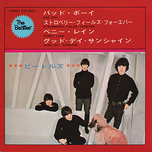 Beatles EP - Japan-a